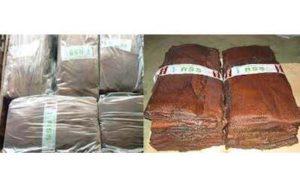 Натуральный каучук / Рифленый смокед-шит RSS 1